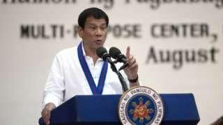 Rodrigo Duterte, 17 Aug