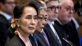 အိုင်စီဂျေကို ဒေါ်အောင်ဆန်းစုကြည် ဦးဆောင်တဲ့ မြန်မာအဖွဲ့ သွားရောက်ချေပ