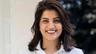 La activista saudí Loujain al-Hathloul.