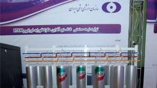 سانتریفوژهای ایران