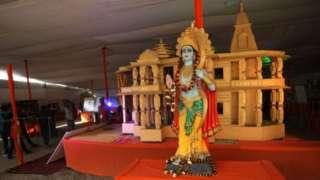 अयोध्या, राम मंदिर, टाईम कॅप्सूल