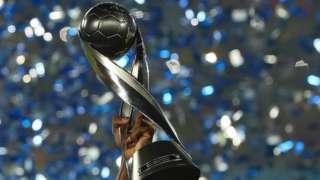 U17 WC trophy