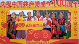 Trung Quốc dùng dịp 100 năm ngày thành lập ĐCS để tăng sức hút với người dân