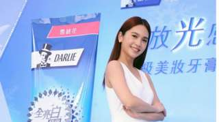 Taiwanese actress and singer Rainie Yang attends a Darlie toothpaste event in 2018 in Taipei, Taiwan.