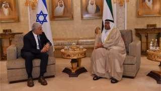 İsrail Dışişleri Bakanı Yair Lapid