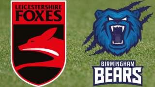 Leicestershire v Birmingham