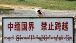 中國雲南和緬甸撣邦接壤(資料圖)