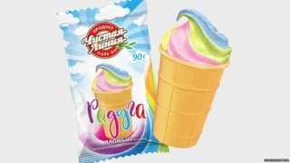 Rainbow-coloured ice cream
