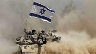 Tanque israelí (foto de archivo).