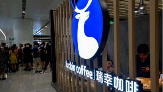 A Luckin Coffee store in Beijing Daxing international airport.