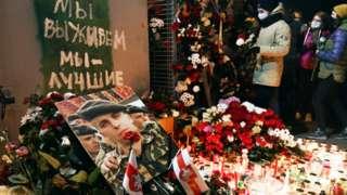 """Мемориал на """"Площади перемен"""" в Минске"""