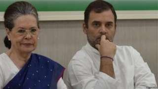 काँग्रेस-राहुल गांधी