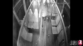 CCTV image captured on bus