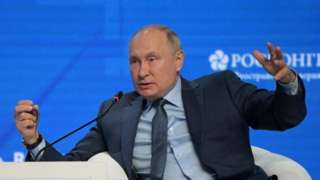 Russian President Vladimir Putin speaks at an energy forum in Moscow, Russia. Photo: 13 October 2021