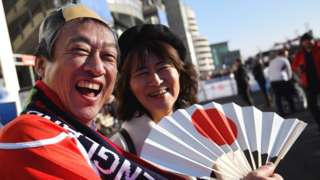 Japan fans at Twickenham