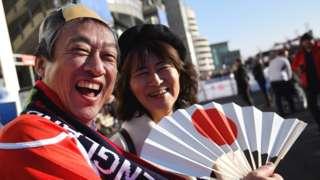 Japan fans at Twickenham