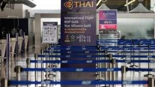 ป้ายการบินไทย