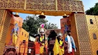 राम मंदिर भूमि पूजन