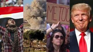 Sobreposición de imágenes de la década: primavera árabe, guerra en Siria, #MeToo y Donald Trump