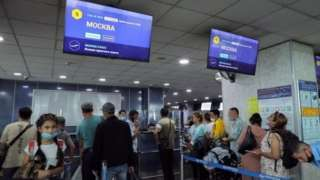 Москвага учадиган рейс регистрацияси