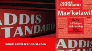 Barruu Addis Standard