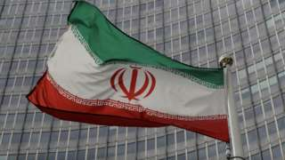 BM iran bayrağı
