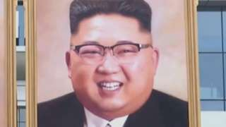 Portrait of Kim Jong-un