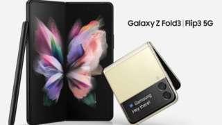 Galaxy Z Fold 3 и Galaxy Z Flip