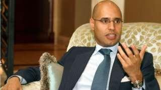 Saif al- Islam