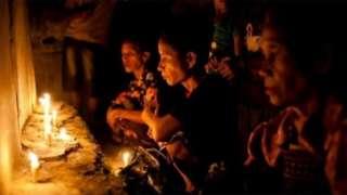 اندونیزیا واده