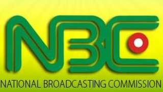 Amin idanimọ ajọ NBC