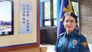 ကိုရီးယားလူမျိုးမဟုတ်တဲ့ တောင်ကိုရီးယားက ရဲအရာရှိအနည်းငယ်ထဲမှာ ကင်ဟာနာလည်းပါဝင်လာ