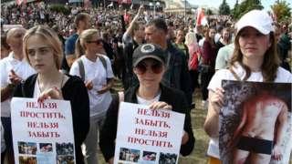Акция памяти Александра Тарайковского