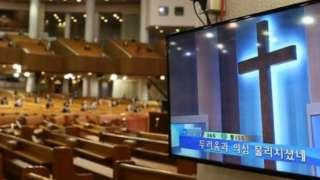 တောင်ကိုရီးယား ခရစ်ယာန်ဘုရားကျောင်းတစ်ခုတွင်းကပုံ