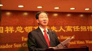 နယူးယောက်မှာ တရုတ် ကောင်စစ်ဝန်ချုပ် လုပ်ခဲ့တဲ့ ဆွန်း၊ ဒီဇင်ဘာ ၂၀၁၄။