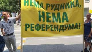 Протест 29. јула испред општине Лозница