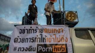 """Pornhub ve 190 porno sitesinin yasaklanması, Dijital Ekonomi ve Toplum Bakanlığı önünde protesto edildi. Protestocular, """"Siteleri engelleyerek yalnızlığa zarar vermeyin"""" pankartları astı."""
