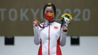 China don win di first Olympic Gold medal