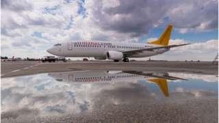 2020-жылы жыл башында пандемия башталганда эң оболу авиакомпаниялар банкрот болушту.