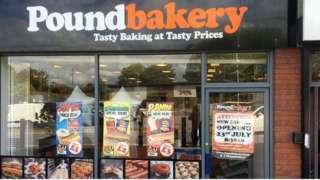 A Poundbakery storefront