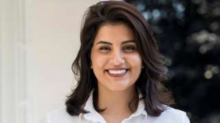 """Saudi women""""s rights activist Loujain al-Hathloul is seen in this undated handout picture"""