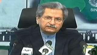وزیر تعلیم شفقت محمود