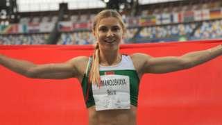 Клістіна Тимановська