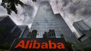 Alibaba headquarters in Beijing