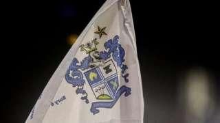 Bury flag