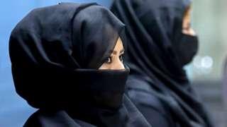 अफ़गान महिलाएं