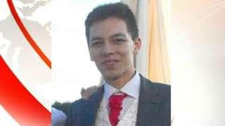 Ian Tang