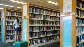 Библиотека в Гонконге
