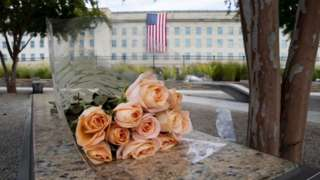 Icibutso c'ibitero vyo ku wa 11/9 kuri Pentagon
