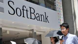 Softbank phone store